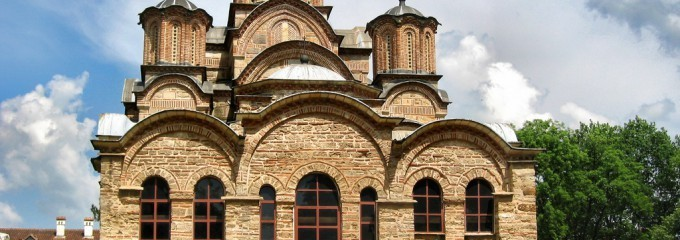 About Gracanica town